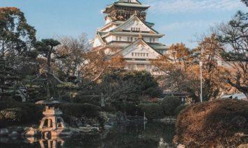 大阪城日本庭園
