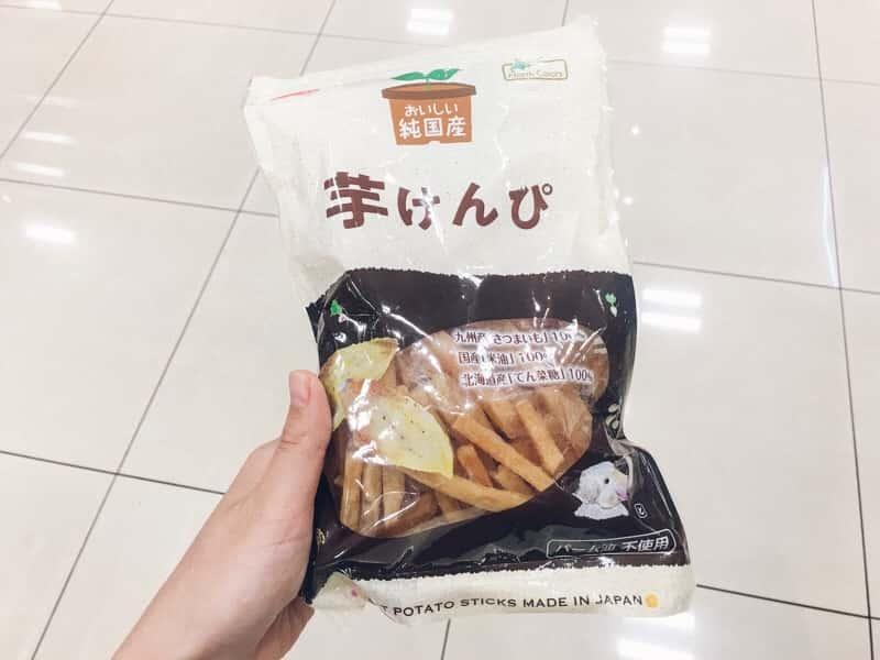 ヴィーガンお菓子