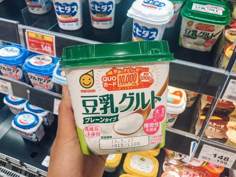 豆乳グルトプレーンタイプ
